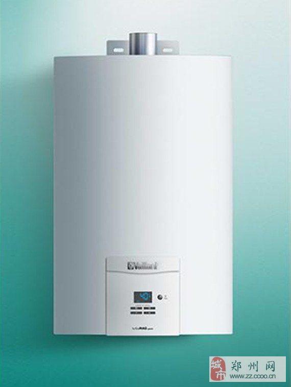 出售10升威能全新热水器turboMAGpure