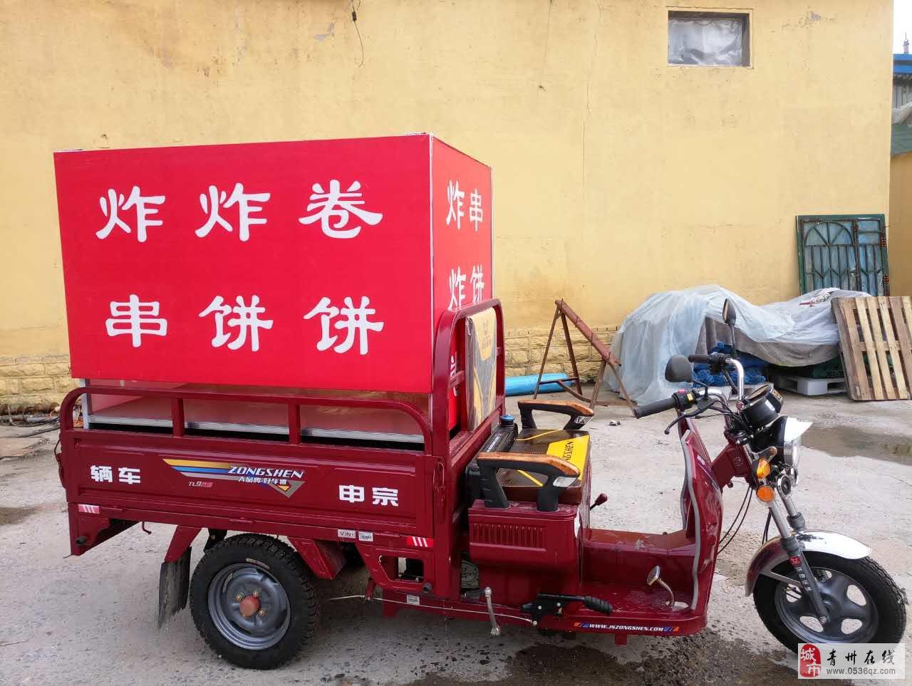转让三轮摩托快餐车加设备全新的没用过