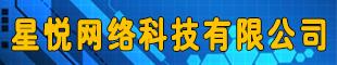 宿州星悦网络科技有限公司