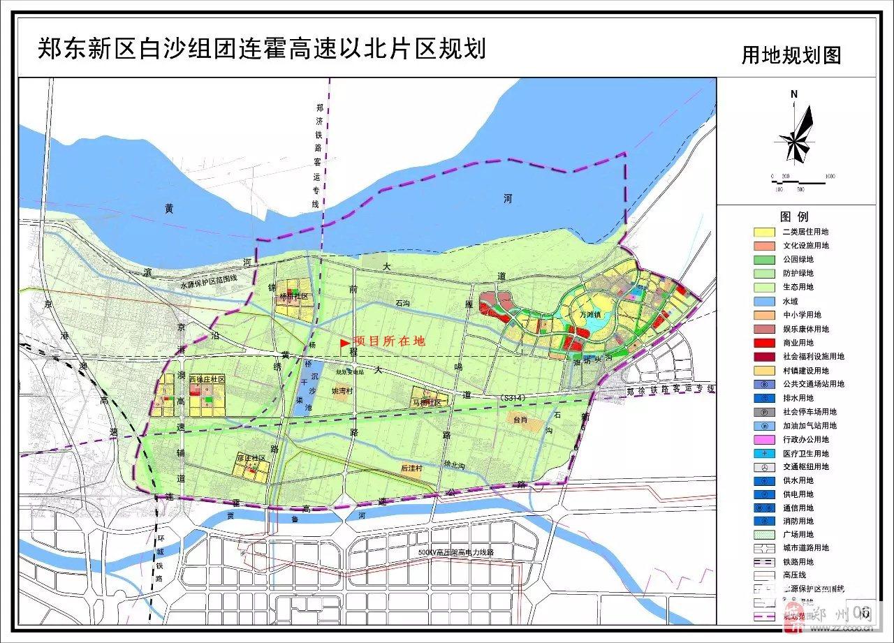 郑州市郑东新区农业用地出租,转让或项目合作
