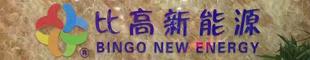 萧县比高新能源有限公司