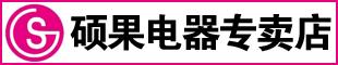 硕果电器京东|天猫专卖店