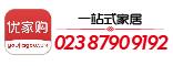 重庆高威尼斯人平台区渝甜商贸中心