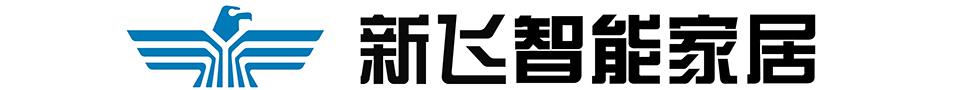 安徽省亿居智能设备有限公司
