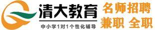 北京时代清大教育平舆分校