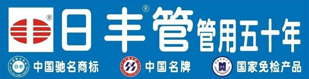 云南骄子商贸有限公司
