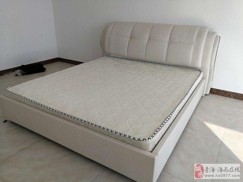 新床低价处理