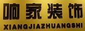 科�Z�b�公司
