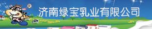 ��南�G��乳�I有限公司