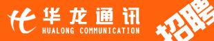 镇雄华龙通讯物联网科技广场