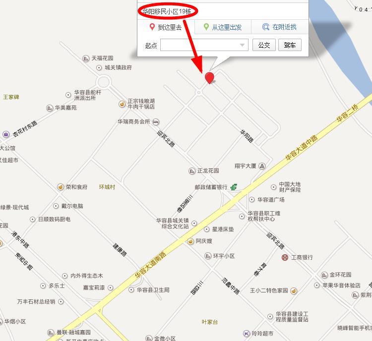 华容乡镇地图全图