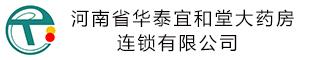 河南省华泰宜和堂大药房连锁有限公司