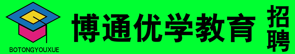 博通���W教育