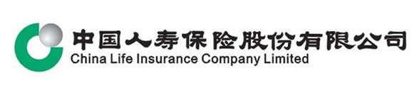 中国人寿保险股份有限公司隆回支公司