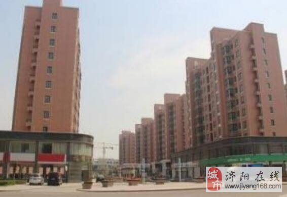 濟陽禧福鳳凰城3室2廳2衛129.5萬元