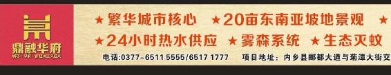 鼎融华府展示中心
