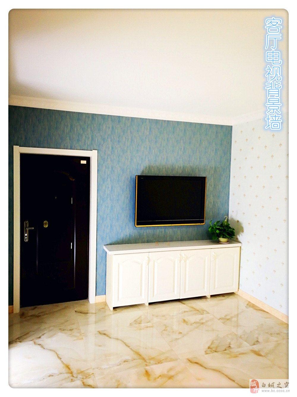 低价急售大润发精装公寓1室1厅1卫23.58万元