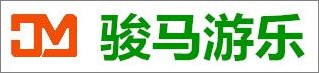 荥阳市骏马游乐设备有限公司
