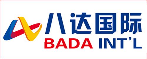 山东八达国际工程机械有限公司