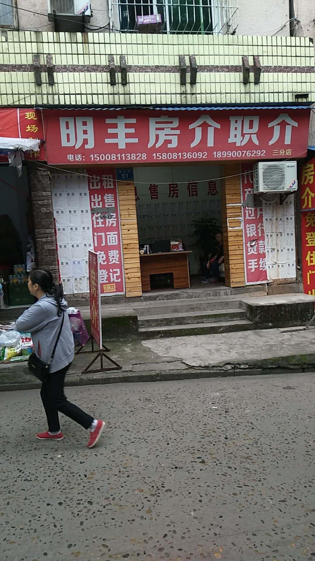 徐州吕梁风景区房介