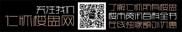 仁怀大中华白酒交易中心(购房QQ群:190360862)