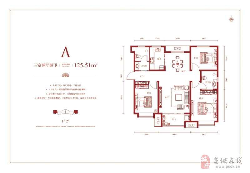 润江翡丽公馆3室2厅2卫12.6万元