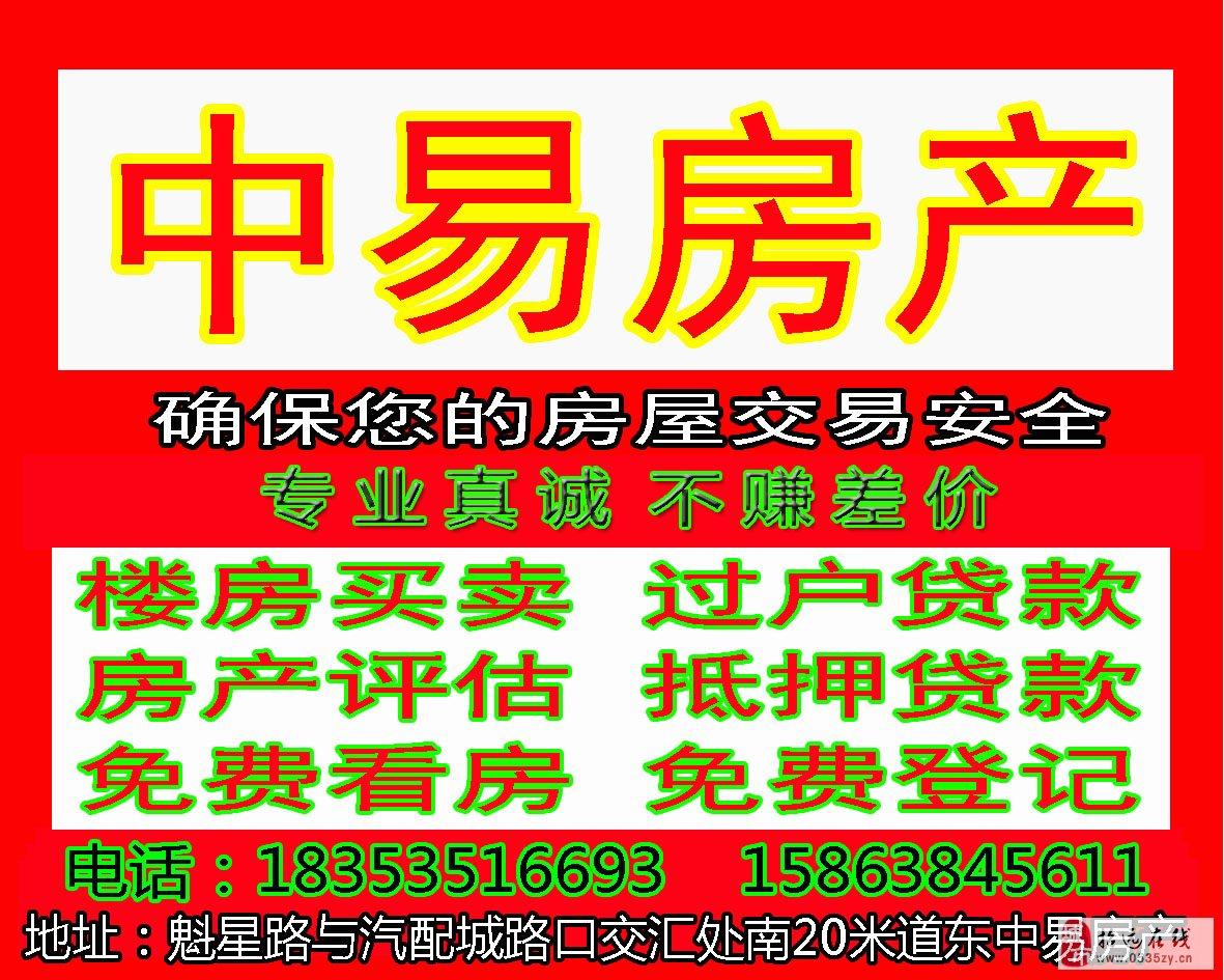 招遠出售錦繡江南4樓 精裝未住87.5平米52.5萬元