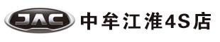 中牟江淮4S店