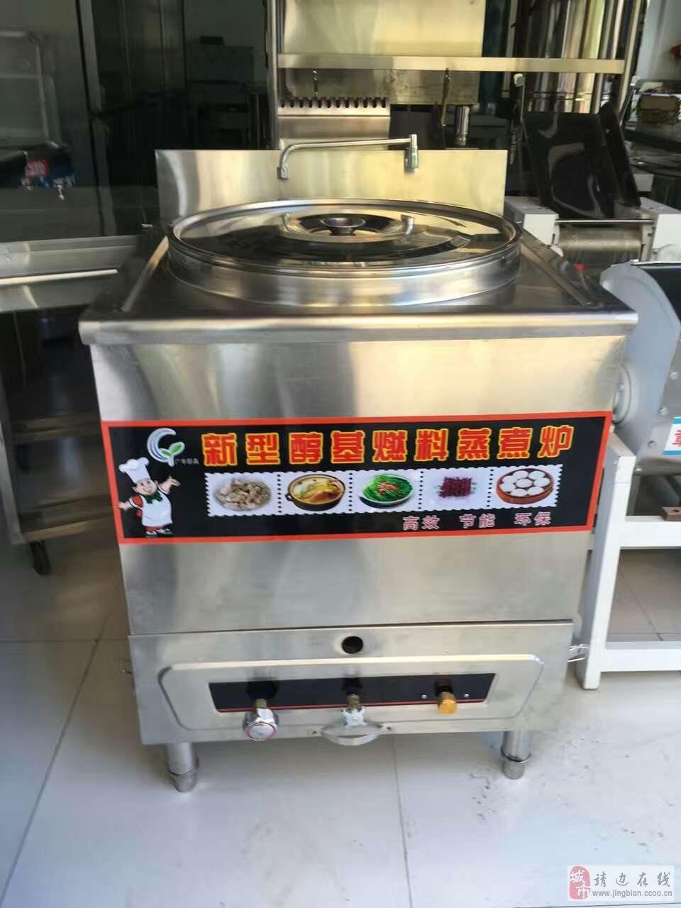 电磁炉低汤灶-电磁炉低汤灶批发、促销价格、产地货源 - 阿里巴巴