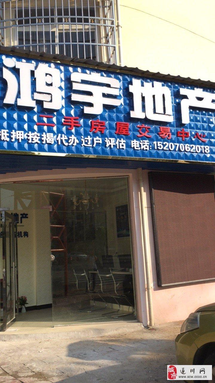"""遂川縣""""龍泉一號""""3室1廳1衛52.8萬元"""