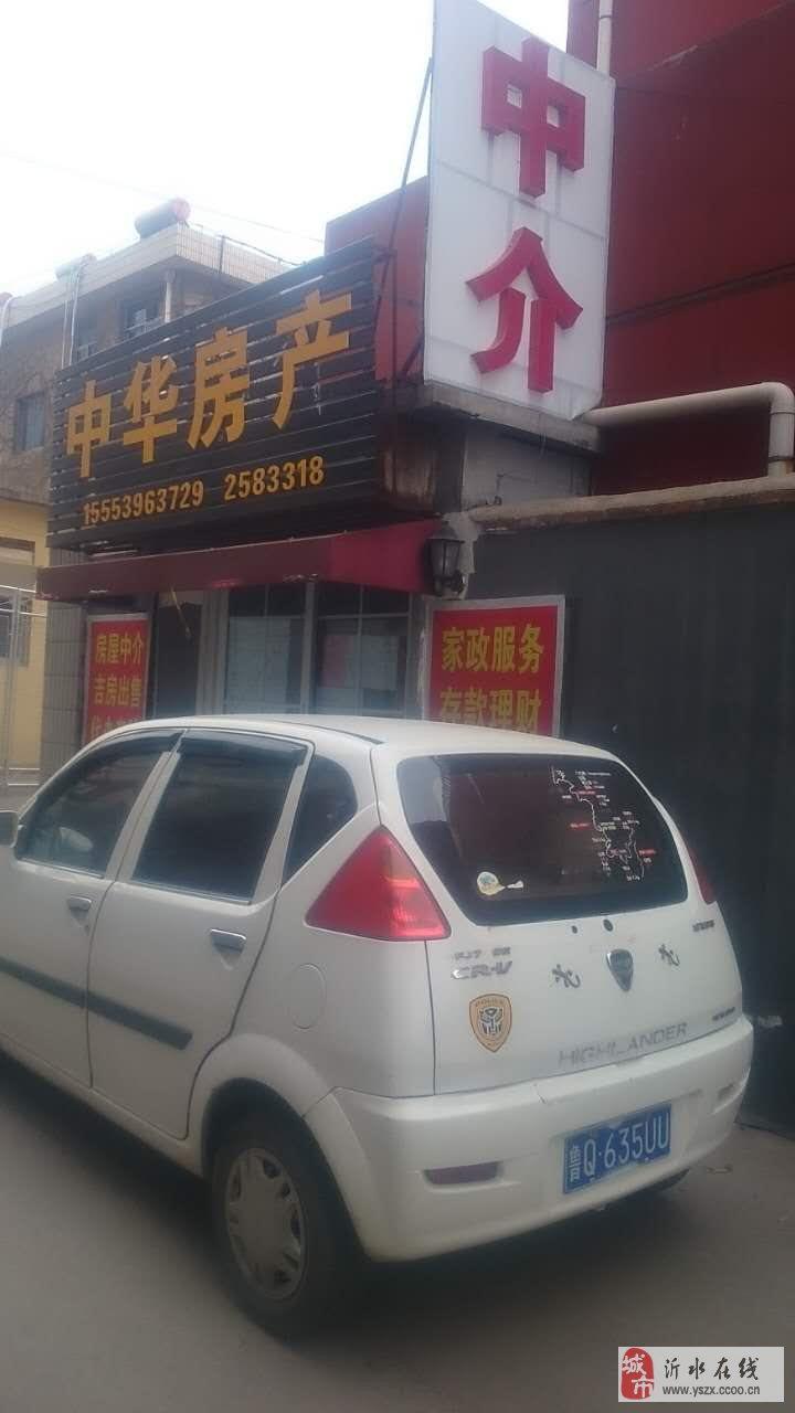 出售刘南宅东沿街一楼二楼