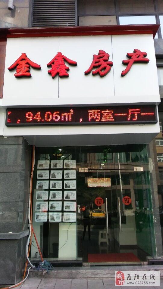 瑞康家園3室2廳1衛49.8萬元