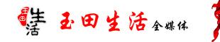 河北时讯传媒广告有限澳门大小点游戏澳门大小点网址分澳门大小点游戏