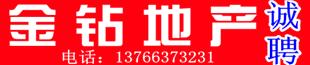 赣州金钻房地产置业有限公司