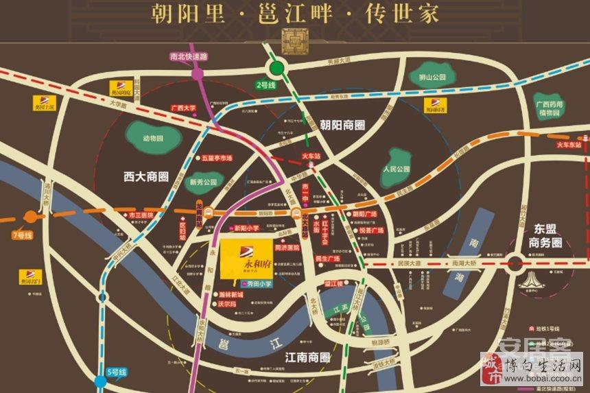 博白县城街道地图