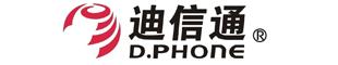 武汉易通达通讯器材有限公司