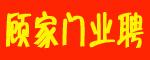 浙江�家�T�I有限公司