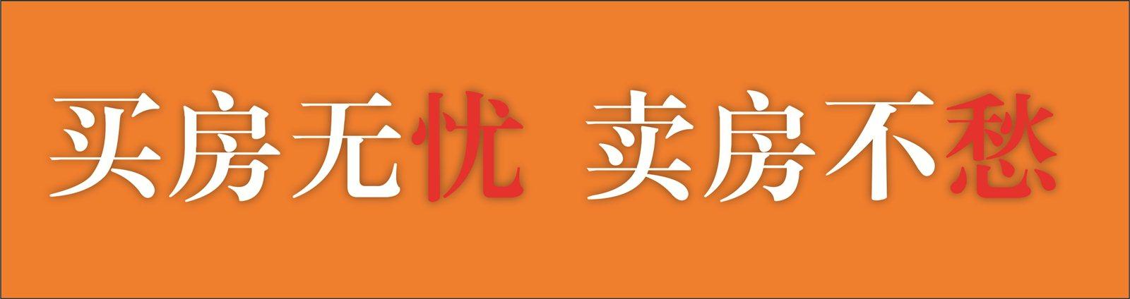 赣州江恩房地产经纪有限澳门太阳城注册