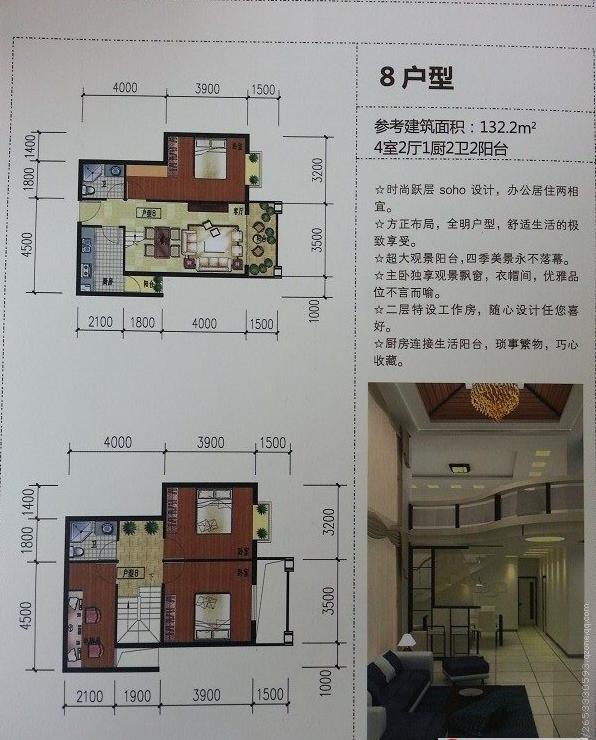 建水出售广慈湖壹号,三跃四住房一套 2017-612