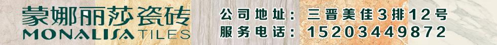 蒙娜丽莎瓷砖澳门拉斯维加斯网上游戏专卖