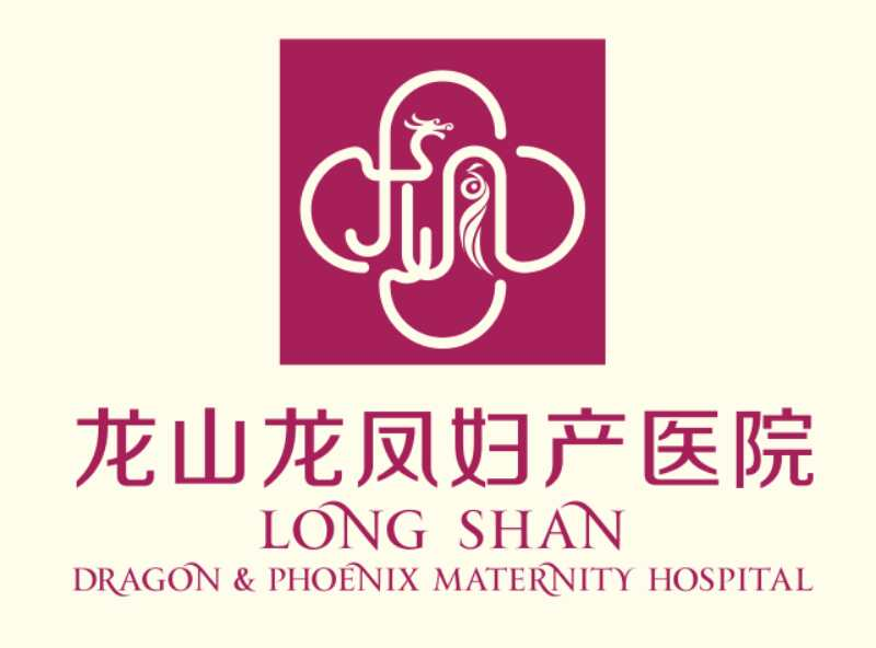 龙凤妇产医院