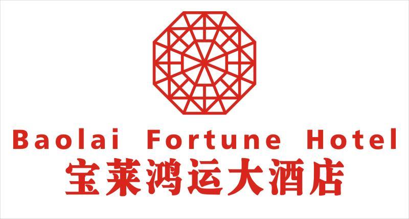 logo logo 标志 设计 矢量 矢量图 素材 图标 800_428