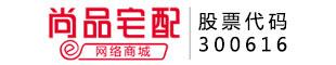 广州尚品宅配家居股份有限公司儋州夏日广场店