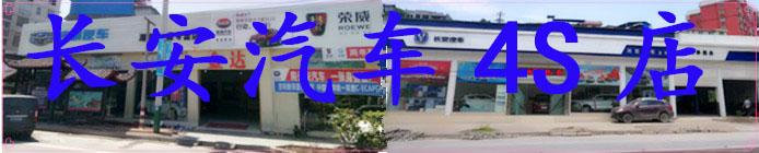 龙山金达汽车销售有限公司