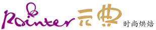 郑州元典时尚食品有限公司