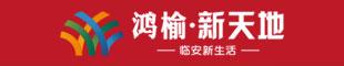 红河州鸿榆商业管理有限公司