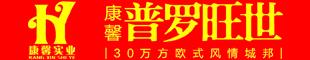 澳博国际娱乐市康馨实业有限公司
