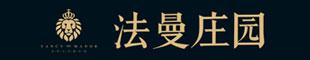 云南法曼庄园商业管理有限责任公司