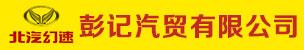 江西三川集团有限公司