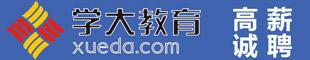 龙8国际学大教育科技有限公司
